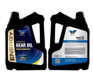 Blow moulding IML PE In Mold Labeling for oil bottle