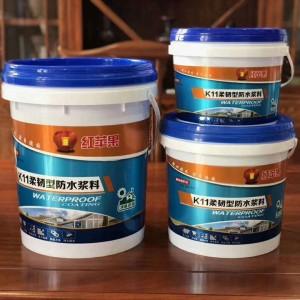 Custom In mold  paper for paint bucket IML