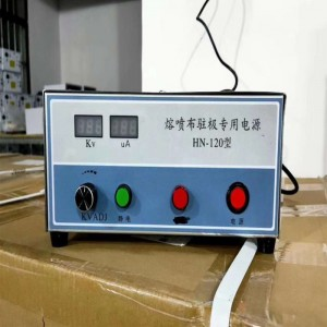 electrostatic generator for meltblown machines 220V 60HZ 120KV