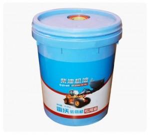 Heat Transfer Foil for Paint Bucket